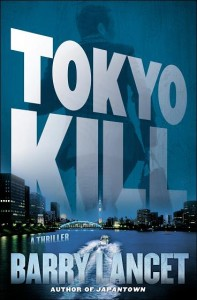 TokyoKill_cover