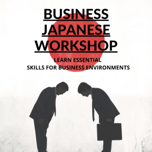 Business Japanese Workshop